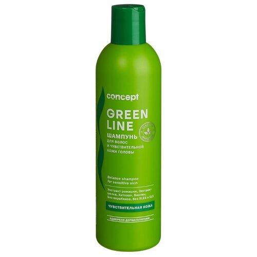 Concept шампунь Green Line для волос и чувствительной кожи головы 300 мл line шампунь