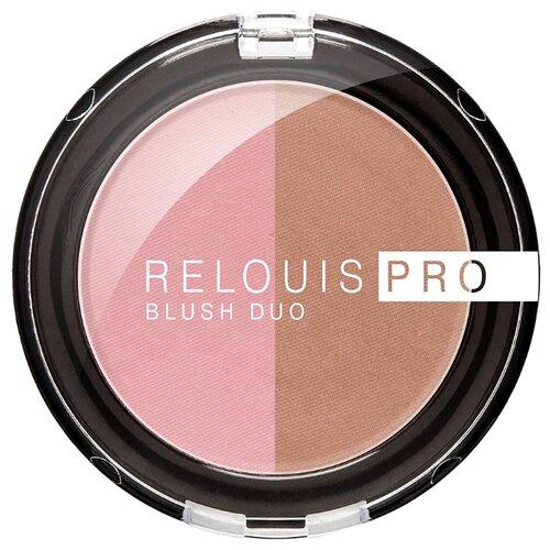 Relouis Румяна Pro Blush Duo 205