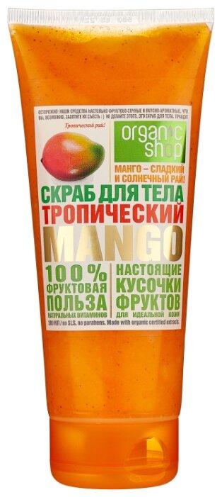 Organic Shop Скраб для тела Тропический манго