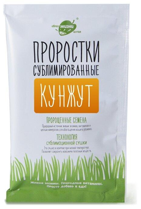 Образ Жизни Алтая Проростки сублимированные Кунжут пакет-саше (Россия) 15 г