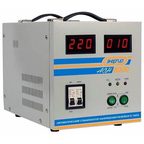 Фото - Стабилизатор напряжения однофазный Энергия ACH 8000 стабилизатор напряжения однофазный энергия classic 7500 5 25 квт