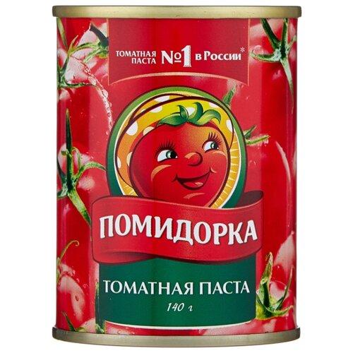 Помидорка Томатная паста, жестяная банка 140 г кубань продукт паста томатная 70 г
