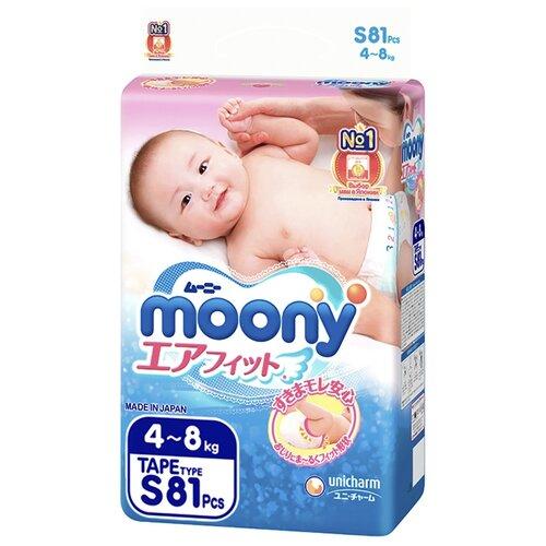 Купить Moony подгузники S (4-8 кг) 81 шт., Подгузники