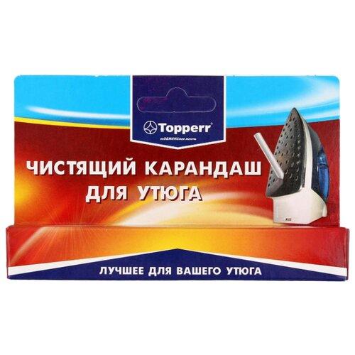 цена Карандаш Topperr для чистки подошвы утюга 25 г онлайн в 2017 году