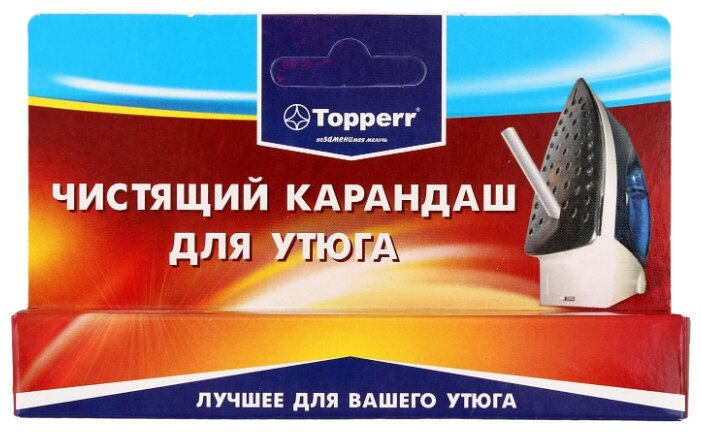 Карандаш Topperr для чистки подошвы утюга 25 г