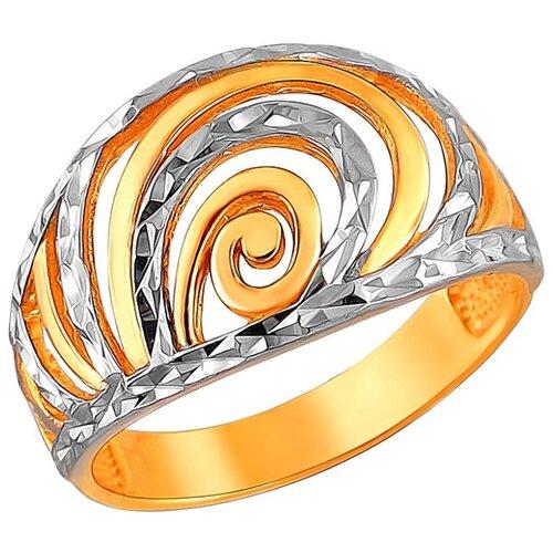 Эстет Кольцо из серебра с позолотой 01К756343АР, размер 17.5 ЭСТЕТ