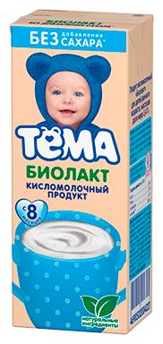 Биолакт Тема детский без сахара (с 8-ми месяцев) 3.4%, 206 г
