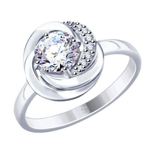 SOKOLOV Кольцо из серебра с фианитами 94012691, размер 16