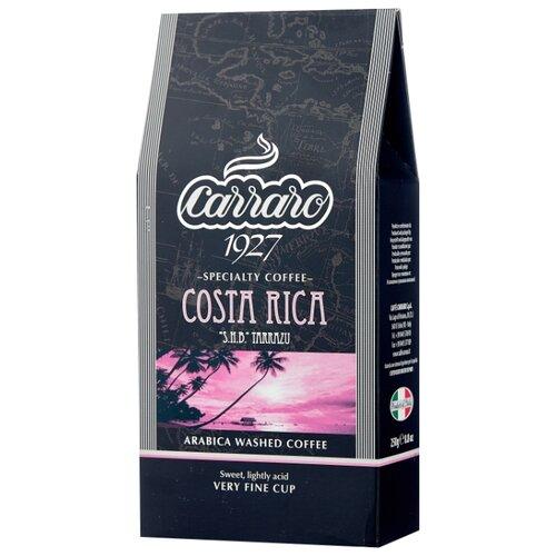 Фото - Кофе молотый Carraro Costa Rica, 250 г кофе молотый carraro india 250 г