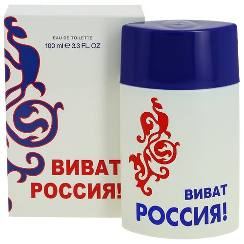 Фото - Туалетная вода КПК-Парфюм Виват Россия! Белый, 100 мл туалетная вода кпк парфюм райский сад 100 мл