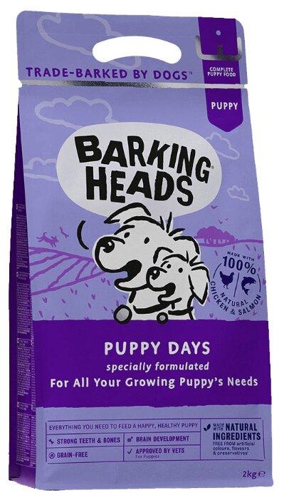 Корм для собак Barking Heads Для щенков с курицей, лососем и рисом Щенячьи деньки