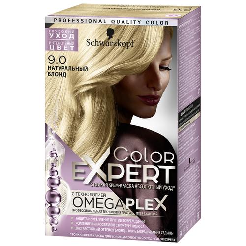 Schwarzkopf Color Expert Абсолютный уход Стойкая крем-краска для волос, 9.0, Натуральный блонд крем краска для волос indola color red