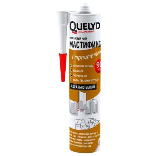 цена на Монтажный клей Quelyd Мастификс Строительный белый (530 г)