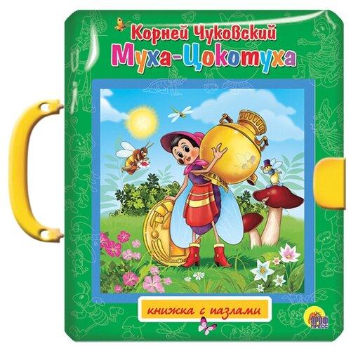 Купить Prof-Press Книжка-игрушка Книжка-пазл с замком. Муха-Цокотуха, Книжки-игрушки