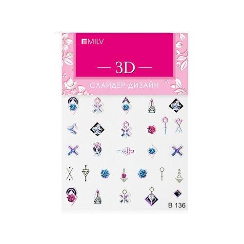 Фото - Слайдер дизайн MILV 3D B136 B136 слайдер дизайн bpw style 3d love 3d209 красный