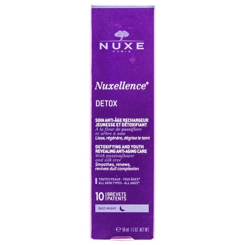 Крем Nuxe Nuxellence Detox, 50 мл недорого