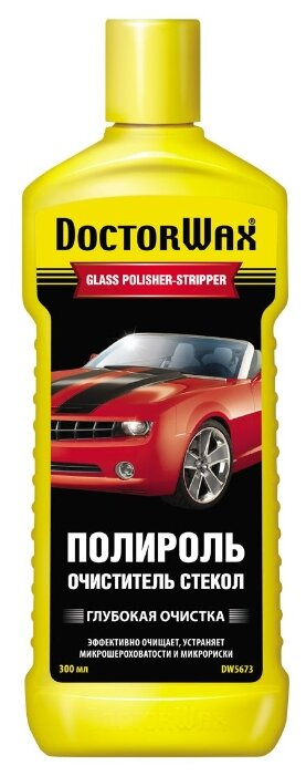 Doctor Wax Полироль стекла DW5673, 0.3 л