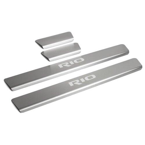 Накладки на внешние пороги для Kia Rio IV седан, хэтчбек (2017 - н.в.)<br/> Kia Rio X-Line (2017 - н.в.) RIVAL KIRI.2809.1G (комплект 4 шт.) серый