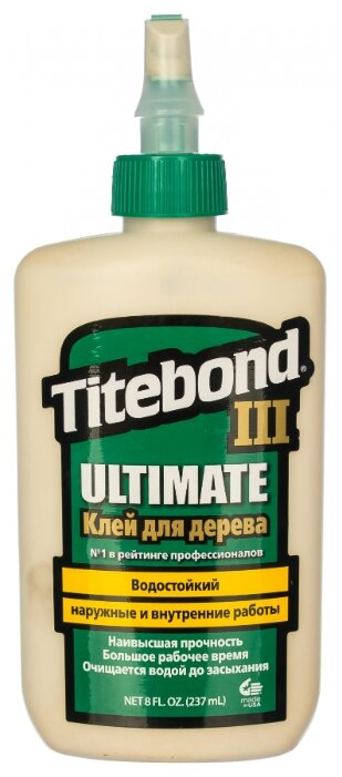 Клей полимерный Titebond III Ultimate Wood Glue 1413 0.237 л