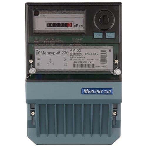 Фото - Счетчик электроэнергии трехфазный однотарифный INCOTEX Меркурий 230 АМ-03 5(7.5) А счетчик электроэнергии однофазный многотарифный incotex меркурий 206 rn 5 60 а