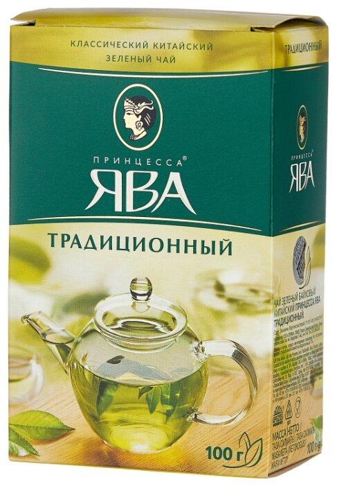 Чай Принцесса Ява Традиционный зеленый листовой 100г