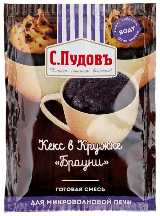 С.Пудовъ Готовая смесь Кекс в кружке Брауни, 3 шт, 0.07 кг