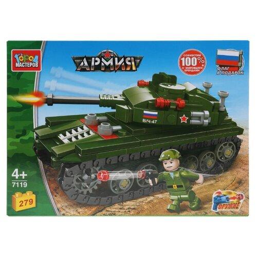 Купить Конструктор ГОРОД МАСТЕРОВ Армия 7119 Танк, Конструкторы