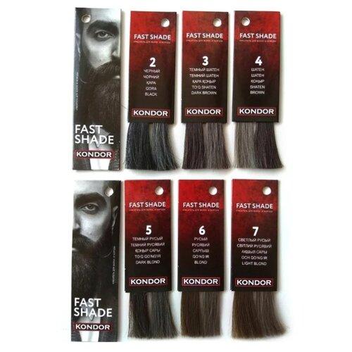 Kondor Краситель для волос и бороды Fast Shade 07 светло-русый