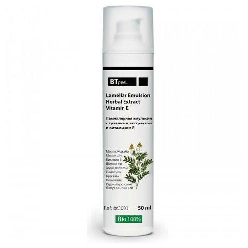 BTpeel Ламеллярная эмульсия для лица с витамином Е и травяным экстрактом, 50 мл