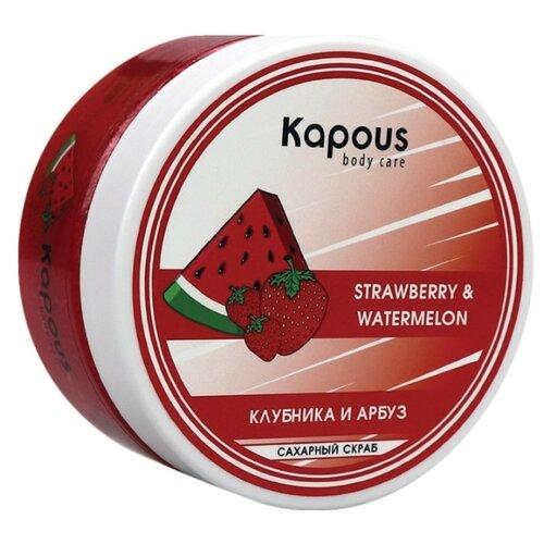 Kapous Professional Body Care Сахарный скраб Клубника и Арбуз, 200 мл