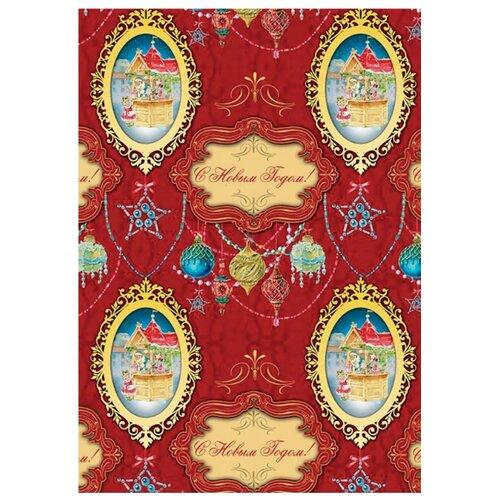 Бумага упаковочная Феникс Present Лавка Деда Мороза 100 х 70 см красный