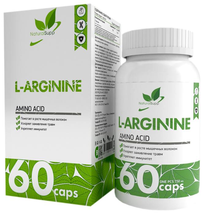Купить L-Arginine 750 мг NaturalSupp (Аргинин) 60 капс. по низкой цене с доставкой из Яндекс.Маркета