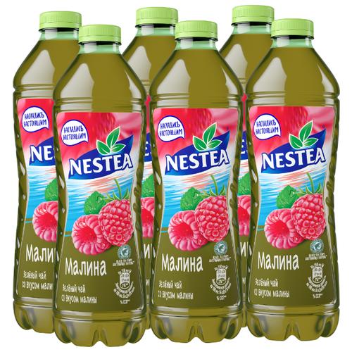 Чай Nestea Зеленый со вкусом малины, ПЭТ, 1.5 л, 6 шт.