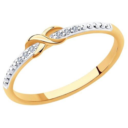 SOKOLOV Кольцо из золота с бриллиантами 1011923, размер 15