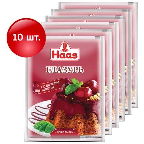 Haas Глазурь со вкусом вишни (10 шт. по 75 г) вишневый