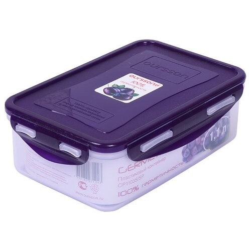 Oursson Контейнер CP1103S/CP1103-1S, 13.5x20.1 см, фиолетовый/прозрачный oursson контейнер cp1304s оранжевый прозрачный