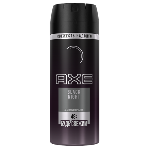 Дезодорант спрей Axe Black Night, 150 мл
