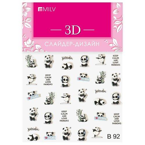 Фото - Слайдер дизайн MILV 3D B92 черный/белый слайдер дизайн bpw style 3d love 3d209 красный