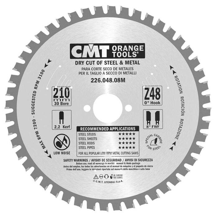 Пильный диск CMT 226.048.08M 210х30 мм — цены на Яндекс.Маркете