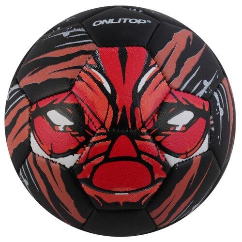 Футбольный мяч Onlitop Тигренок 4166922 черный/красный 2
