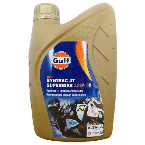 Моторное масло Gulf Syntrac 4T Superbike 10W-50 1 л моторное масло gulf multi g 20w 50 1 л