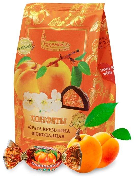 Конфеты Кремлина курага в шоколаде