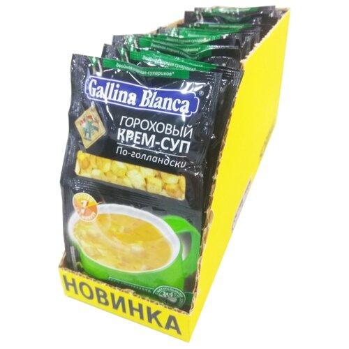 Gallina Blanca Крем-суп 2 в 1 Гороховый по-голландски (24 шт.) 2 стула atitud design e gallina