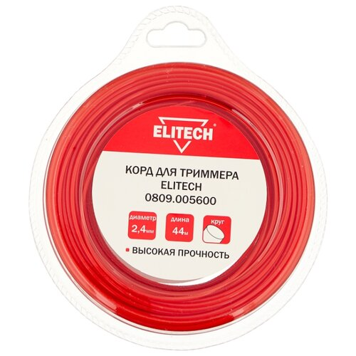 ELITECH 0809.005600 2.4 мм 44 м