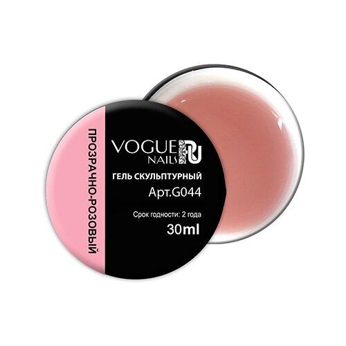 Гель Vogue Nails однофазный скульптурный, 30 мл прозрачно-розовый