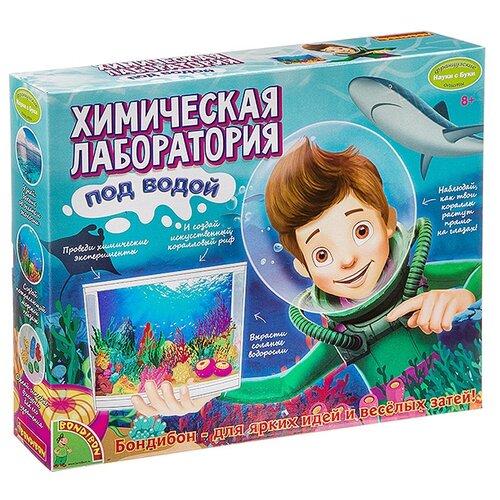 Купить Набор BONDIBON Химическая лаборатория под водой (ВВ3488), Наборы для исследований