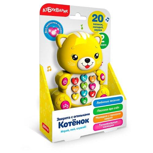 Купить Развивающая игрушка Азбукварик Зверята с огоньками. Котенок желтый, Развивающие игрушки