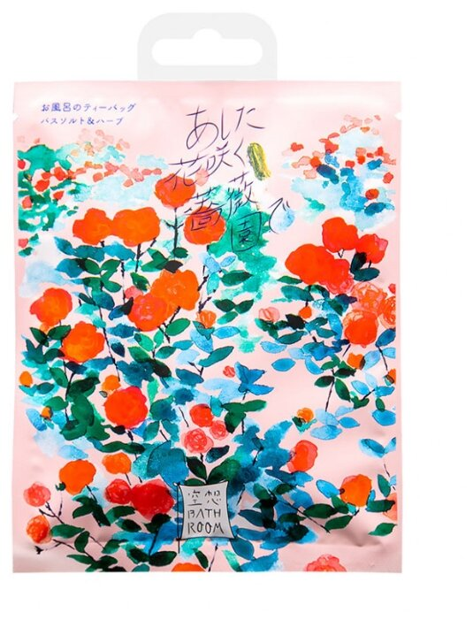 Charley Соль для ванн Сад цветущих