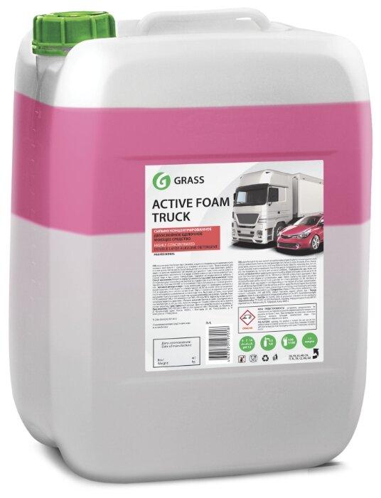 GraSS Активная пена для бесконтактной мойки Active Foam Truck
