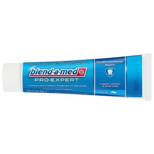 Зубная паста Blend-a-med Pro-Expert Свежая Мята, 100 мл inspira med mfa expert peel60 exfoliator купить